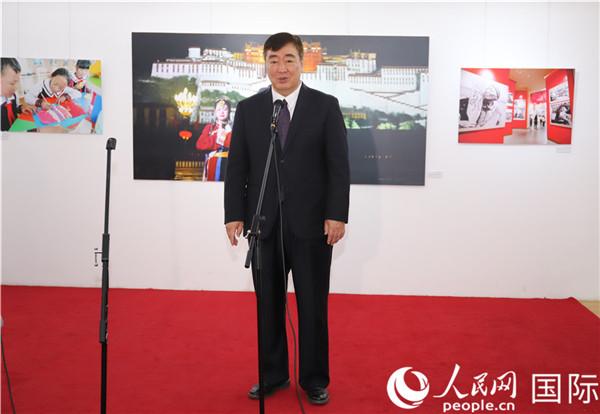 中国西藏图片展在蒙古国成功举办