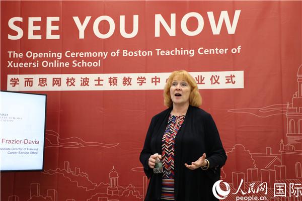 中国教育培训机构在美国波士顿成立教学中心