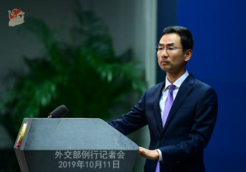 <b>联合国面临财政危机 外交部:敦促各成员国切实履行财政义务</b>