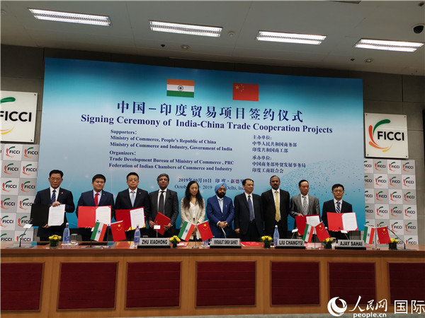 """""""中国是印度重要的经贸合作伙伴"""""""
