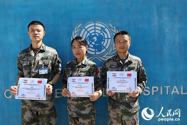 中国第十八批赴黎巴嫩维和医疗分队官兵首次荣获嘉奖