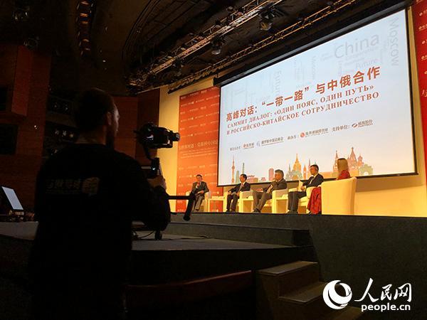 <b>莫斯科中国论坛举行</b>