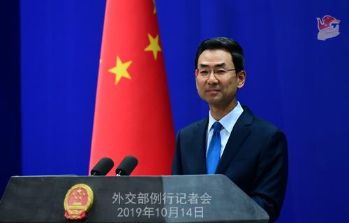 <b>欧盟中国商会发布首份旗舰报告 外交部:希望欧方倾听中国企业意见和诉求</b>