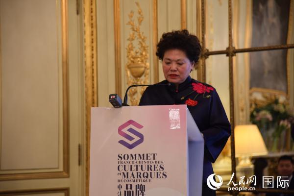 2019中法品牌文化峰会在巴黎举行