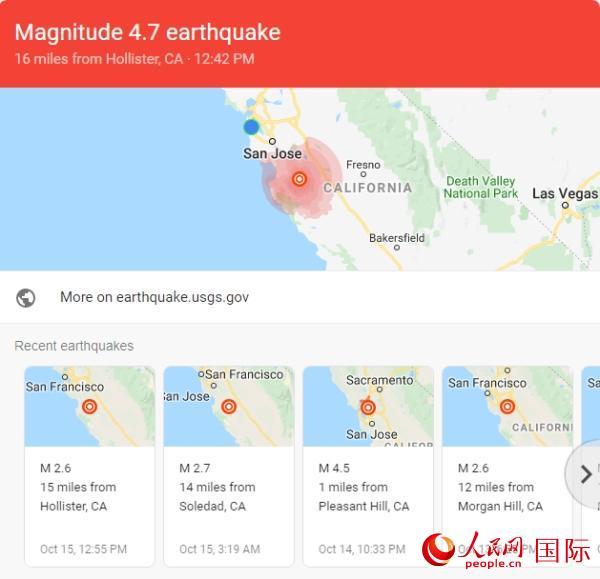 旧金山湾区十天内连发多场3.0级以上的地震