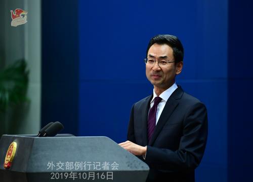"""美国会众议院通过""""香港人权与民主法案""""外交部:中方会采取有力措施予以反制"""