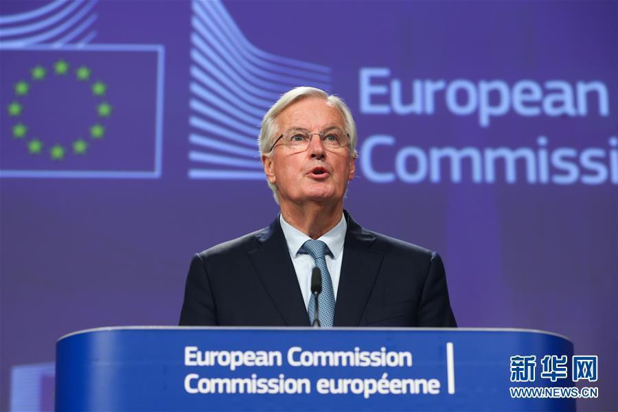 """欧盟委员会与英国政府就""""脱欧""""达成协议"""