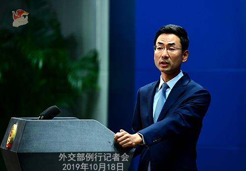 美国务院对中国外交官活动设限外交部:美国自信哪去了