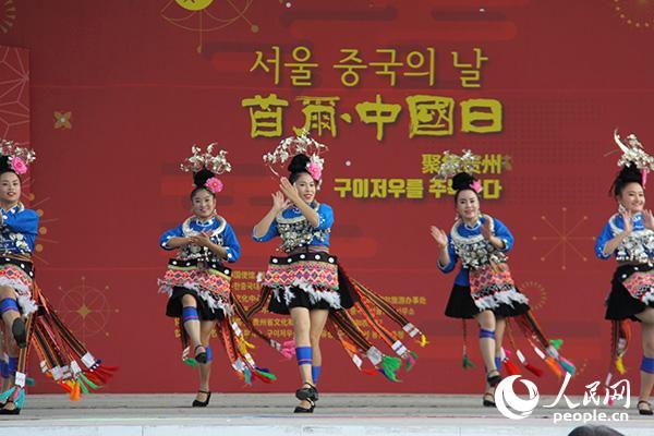 """贵州演出团体在第七届""""首尔·中国日""""活动上带来民族特色表演。人民网记者 马菲摄"""