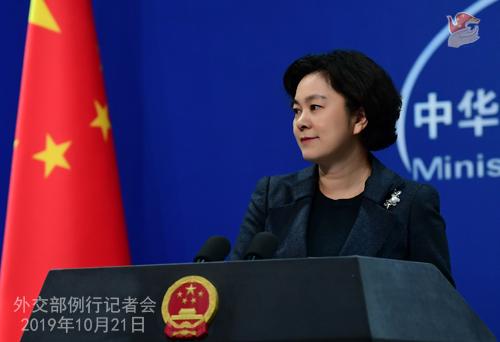 外交部:所谓民主人权是西方干涉香港事务的借口