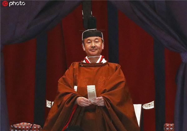 日本德仁天皇举行即位礼 望为世界和平贡献力量