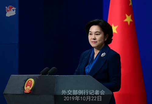 纳瓦罗造假攻击中国 外交部:做人要有底线