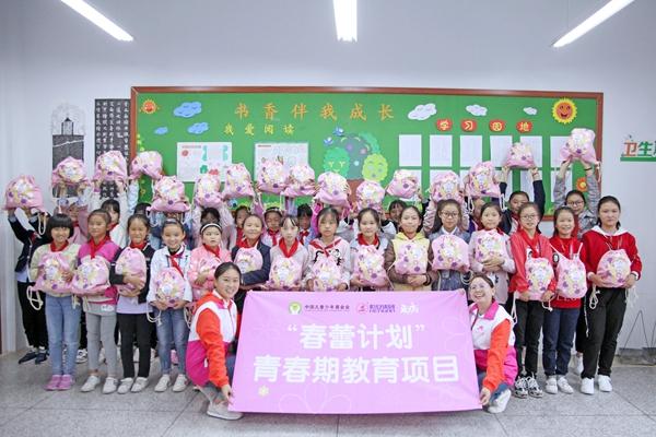 """""""春蕾计划""""青春期教育助力中国女童健康成长"""