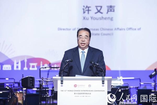 第十五届世界华商大会欢迎仪式在伦敦举行