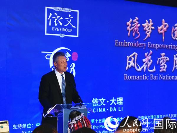 """""""绣梦中国""""——中国传统文化时装秀再现英国"""