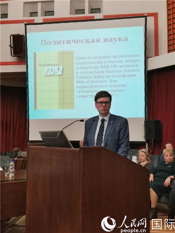 俄罗斯科学院社会科学情报研究所成立50周年大会举行