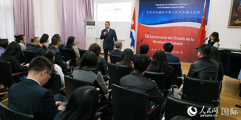 古巴期待中国企业在古巴数字化转型中发挥更大作用
