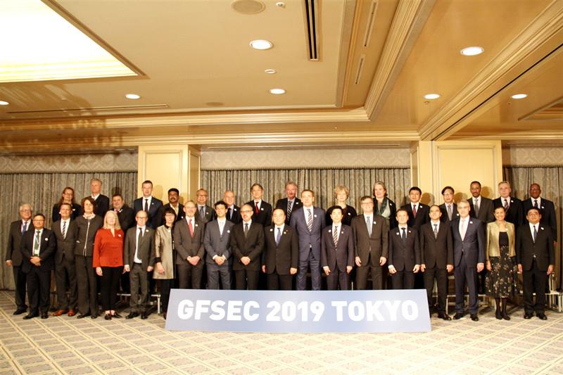 <b>钢铁产能过剩全球论坛第三次部长级会议在日本东京召开</b>