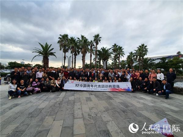 中国青年友好使者代表团成功访韩