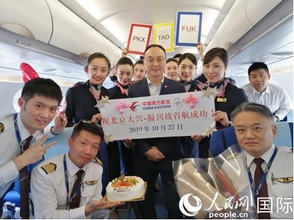 福冈营业部总经理殷书健携工作人员与机组一同庆祝首航