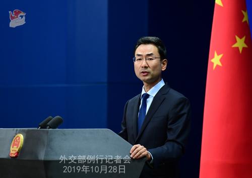 外交部:施压和制裁解决不了朝鲜半岛问题