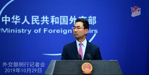 外交部:敦促美方停止对特定中企的无理打压