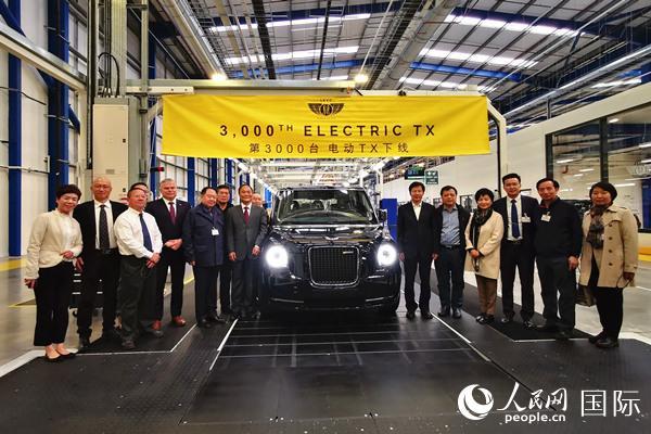 """第3000辆全新""""黑色出租车""""TX下线仪式在英国考文垂安斯蒂工厂举行(白天行摄)"""