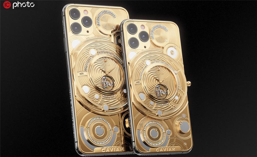 """售价约50万!俄公司推出iPhone 11 """"太阳系""""定制版"""