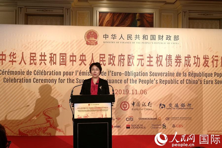 中国在法发行欧元主权债券深化中欧财金合作