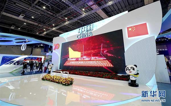 11月5日,第二届中国国际进口博览会在上海国家会展中心开幕。 新华社记者 陈建力 摄