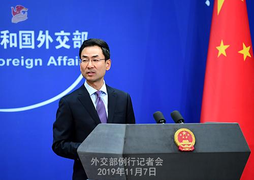 中国对英国大学施加影响力?社交部回应