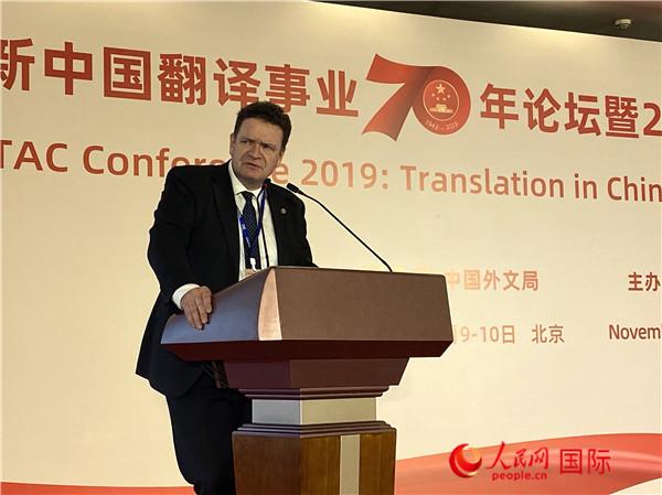 国际翻译家联盟主席凯文·夸克(人民网记者 范敬宜摄)