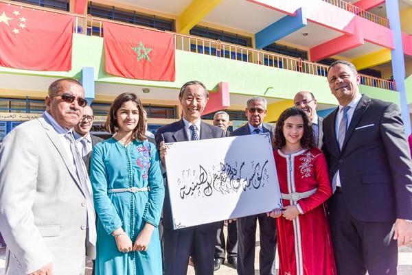 王家瑞率中国宋庆龄基金会代表团访问摩洛哥并出席第12届地中海南