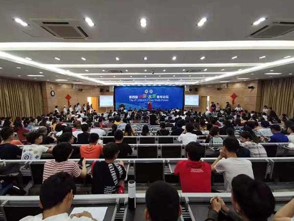 加强交流增进友谊第四届中国-东盟青年论坛在三亚举行