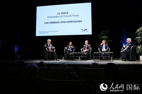 中国驻法国大使卢沙野呼吁维护多边主义和自由贸易