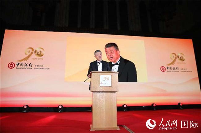 中国驻英国大使刘晓明致辞