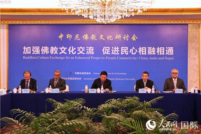中国―印度―尼泊尔佛教文化研讨会在成都召开