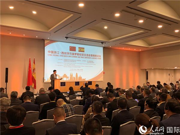 <b>中国浙江—西班牙巴塞罗那经贸交流会在巴塞罗那举行</b>