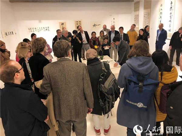 纪念新文化运动100周年汉字国际学术研讨会在柏林举行