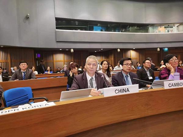 37比1!联合国亚太妇女权益审议会议对美国说不