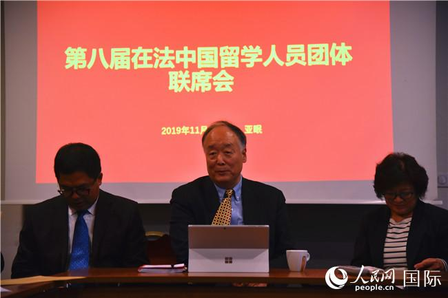 中国驻法国大使馆教育处公参杨进发表讲话。刘玲玲摄