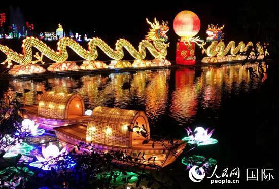 """""""尼斯光之湾""""中国灯节在法国蔚蓝海岸开幕"""