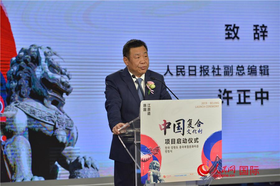 """许正中:让中国文化成为外贸""""大宗商品"""""""