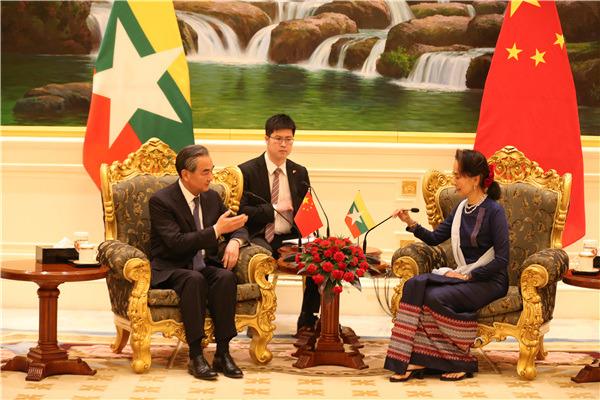 王毅同缅甸国务资政兼外长昂山素季会谈