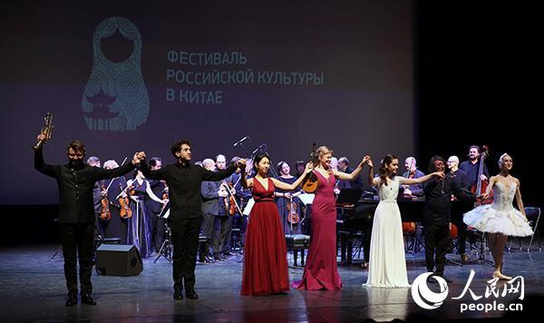 """2019中国""""俄罗斯文化节""""开幕式专场音乐会在京举行"""