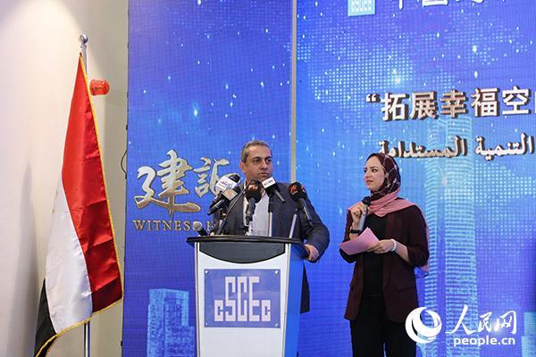 中国建筑在海外发布首份国别可持续发展报告