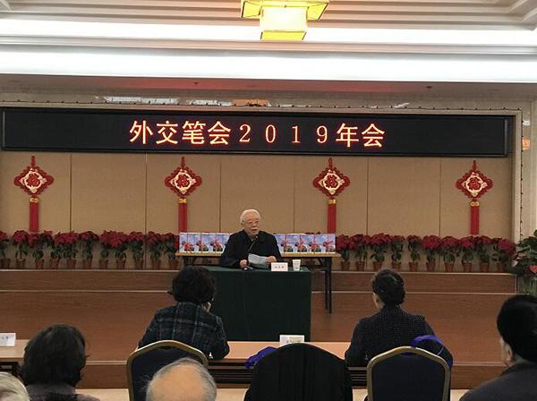 """外交笔会2019年会在京举行《我们是""""文装解放军""""》新书首发"""
