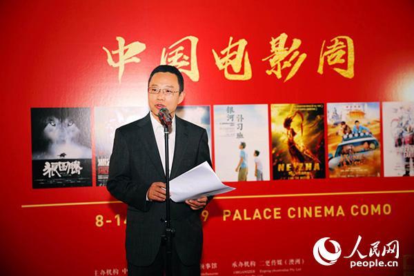 中国驻墨尔本领事馆总领事龙舟龙舟总领事致辞。榛子摄