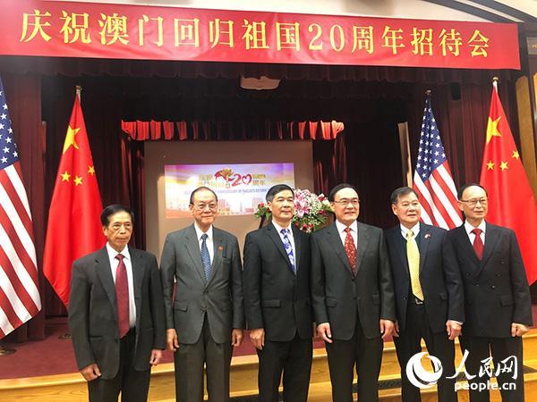 中国驻旧金山总领事馆庆祝澳门回