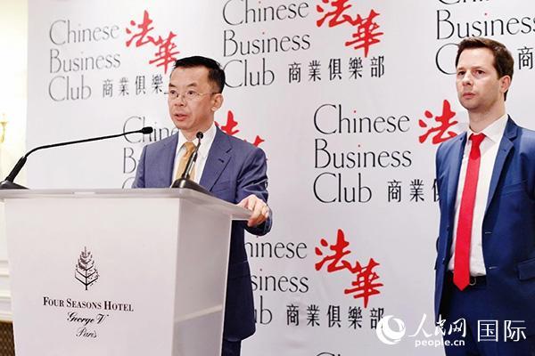 中国驻法国大使卢沙野在法华商业俱乐部发表演讲